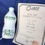 「JBCF 那須塩原クリテリウム E3 」Madone SLRで優勝しました。